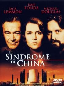 中国综合症
