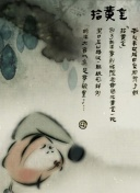 发力线上又怕水土不服?奢侈品入驻天猫、京东的决心与纠结