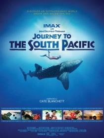 南太平洋之旅