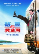 重庆推进北汽银翔债务重组或将于7月底进入司法程序