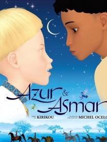 阿祖尔和阿斯马尔