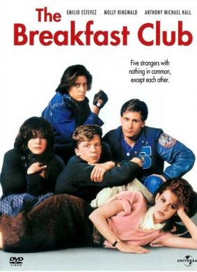 早餐俱乐部