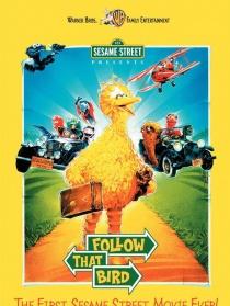芝麻街:小鸡带路