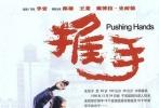 在金马电影学院的帮助和扶持下,在侯孝贤的指导和督促下,新加坡的华人导演陈哲艺处女作《爸妈不在家》在50届金马击败《一代宗师》、《郊游》等大师作品,斩获最佳影片在内的四项大奖,成为本届金马奖的最大黑马,也是最大的亮点。这部具有《桃姐》气质的家庭剧令人流连,那么电影史上,还有那些令人一样惊叹的处女作呢?这些处女作又是怎么样一鸣惊人的?它们是否开创了电影流派,并树立起了某种美学标准?站在某种角度上说,看一个导演一鸣惊人的处女作,就是在看他对电影的热情,看他对电影最