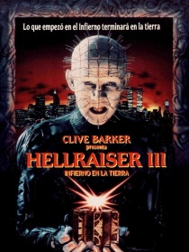 猛鬼追魂3:地狱之城