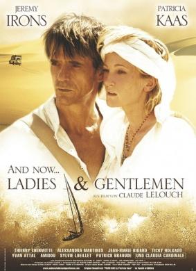 绅士与淑女