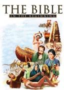 圣经:创世纪