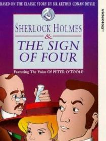 福尔摩斯与四个签名
