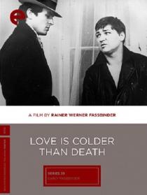 爱比死更冷