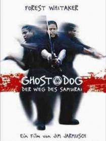 幽灵狗:忍者之路