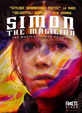魔术师西蒙的爱情