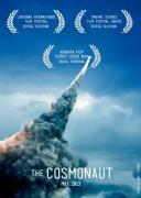 俄国宇航员