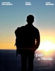 旅行的艺术