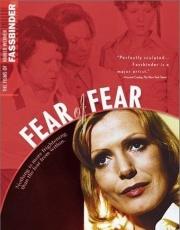 恐惧中的恐惧