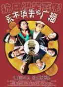 王冠电视剧迅雷下载迅雷下载百度云 王冠刘多成都会在病房里