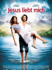 耶稣爱上我