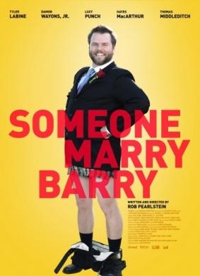 巴里结婚了