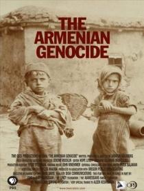 亞美尼亞大屠殺
