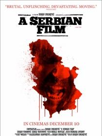塞尔维亚电影