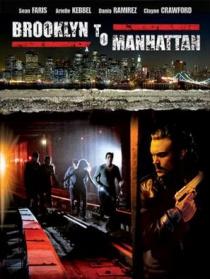 从布鲁克林到曼哈顿