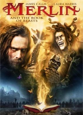 梅林和野兽之书