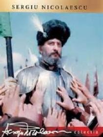 Mihai Viteazul - Unirea