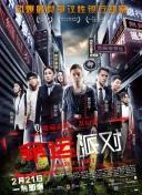 重返二十岁韩国电影