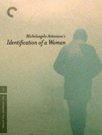 一个女人的身份证明