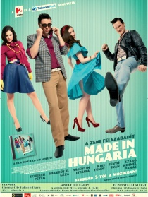 匈牙利制造