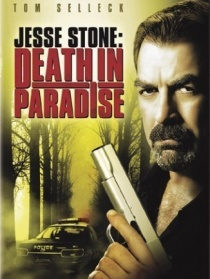 杰西警探犯罪档案:乐园谋杀事件