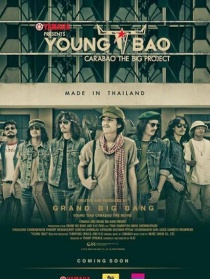 Young Bao