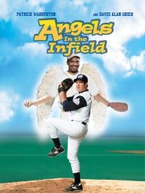 天使大联盟