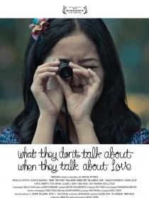 当他们谈论爱情时他们不会谈论什么