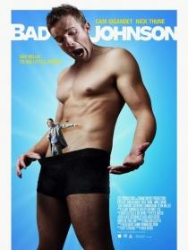糟糕的约翰逊