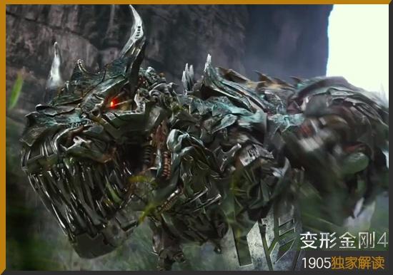 """变形金刚4预告片_《变4》新角色深度解析:机器恐龙首领""""钢锁""""(2)_电影策划 ..."""