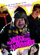 2014日韩片《火辣小姨子的味道HD》汉语普通话