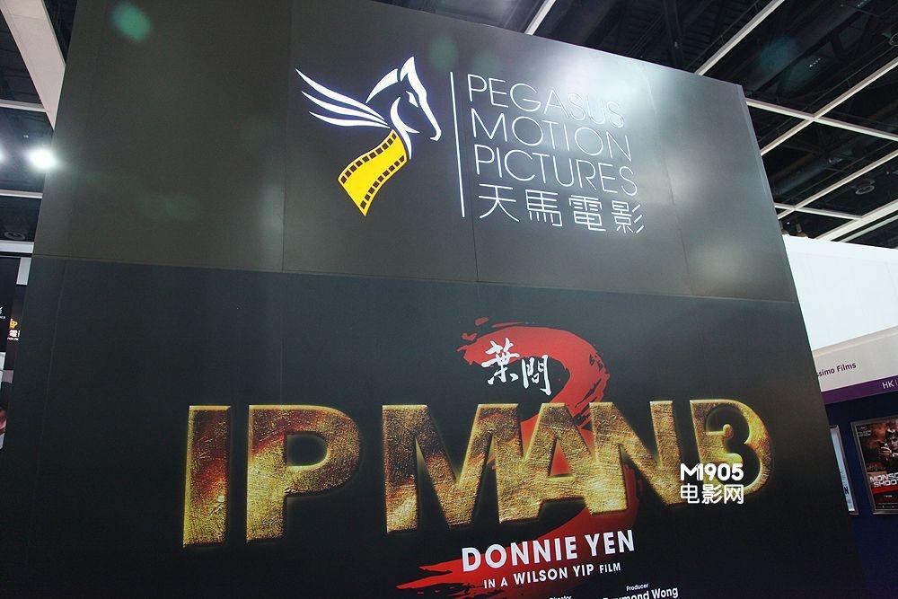 《叶问3》定档 甄子丹两部新作片酬或达1亿港币