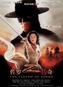 日本三级电影