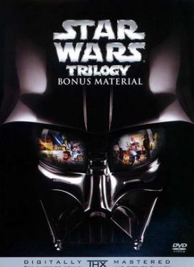 帝国之梦:星球大战三部曲的故事