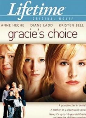 格瑞西的选择
