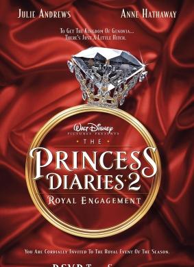 公主日記2