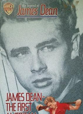 詹姆斯·迪恩:第一美国青年