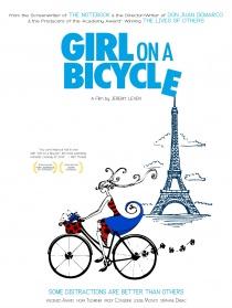 单车上的少女