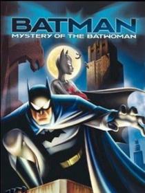 神秘的女蝙蝠侠