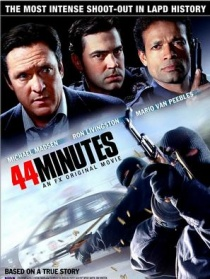 紧急44分钟