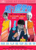 北京健康宝照片周边动态虚线框颜色突然变红?官方讲解来了相关图片