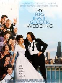 我盛大的希腊婚礼