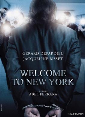 欢迎来到纽约