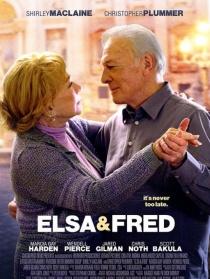 爱尔莎和弗雷德