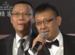姜文携《一步之遥》主创亮相 曝影片讲述上海故事